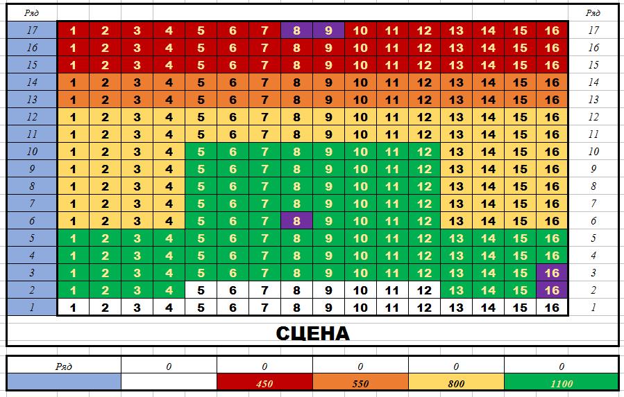 Схема зрительного зала ДК Маяк