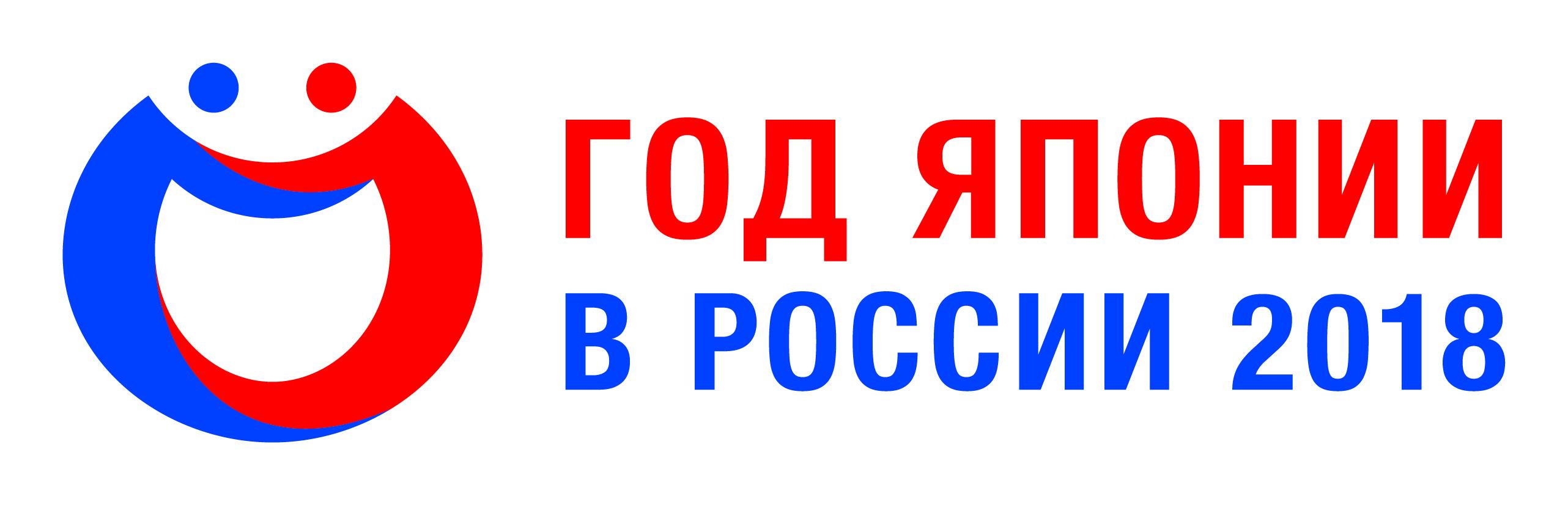 Театр Волки Мибу в программе года Японии в России